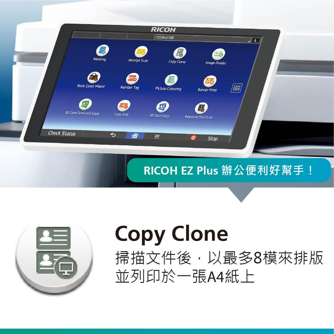 Copy Clone App