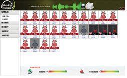 錄音系統_UltraLog Express