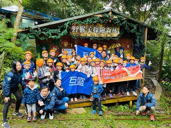 互盛志工陪伴孩子們在森林探險,度過充實又開心的假日