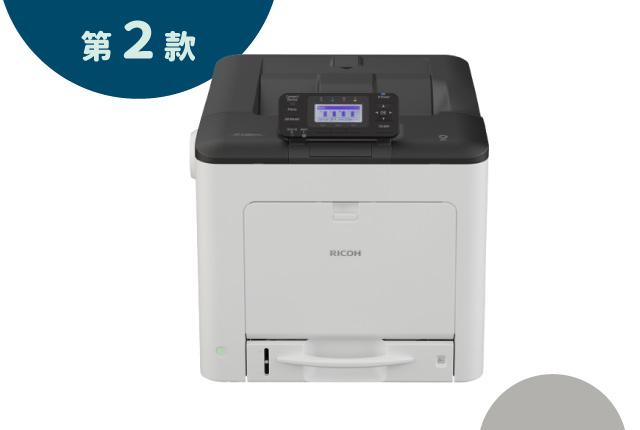 RICOH SP C360DNw彩色印表機