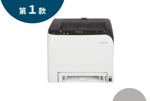 RICOH SP C261DNw彩色印表機